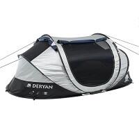 7. Deryan Luxe Galileo Pop Up Tent Anti Uv Fps 50+